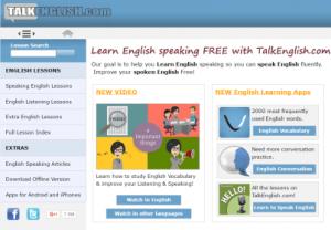 تدرب على تحدث الانجليزية مع talkenglish.com